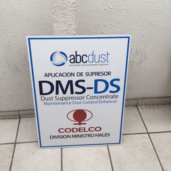 dms-ds sign